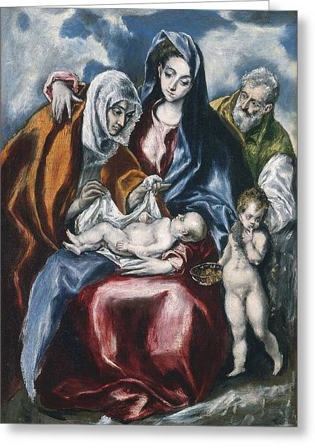 Mother Child With Saint Anne And The Infant John The Baptist Greeting Card