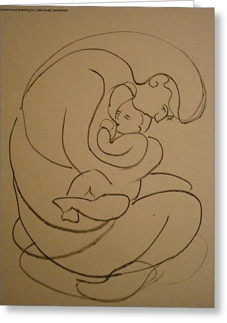 Greeting Card featuring the drawing Motherhood by Laila Awad Jamaleldin