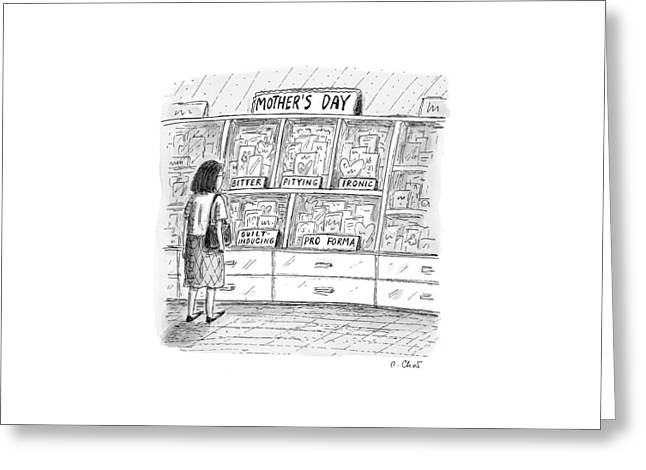 Mother's Day Cards Greeting Card by Roz Chast