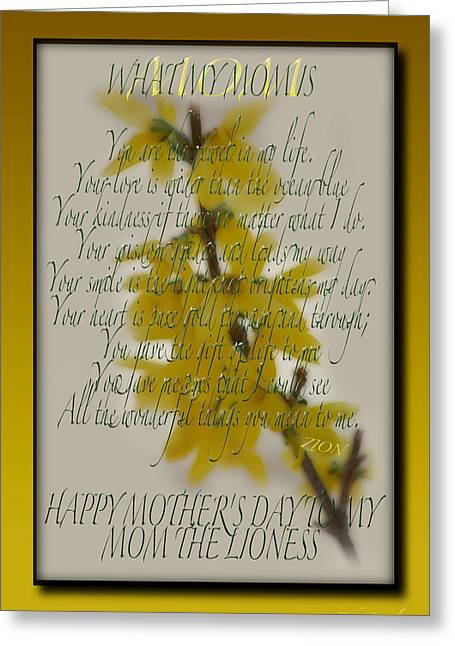 Mothers Day Plaques Greeting Card by Debra     Vatalaro