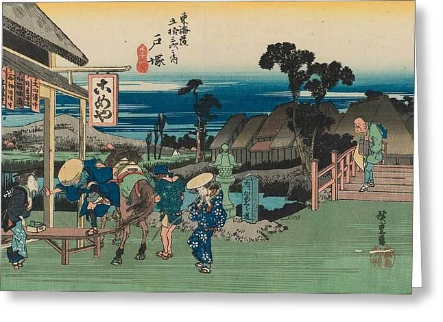 Motomachi Fork Greeting Card by Utagawa Hiroshige
