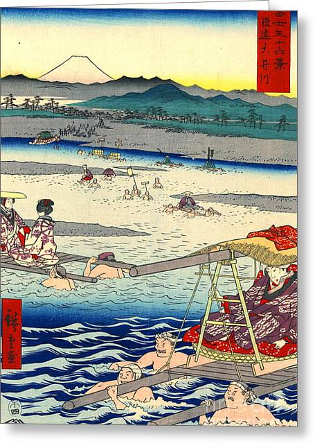 Mount Fuji From Oi River 1858 Greeting Card