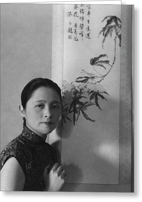 Mrs. Wu Kuo-cheng Posing By Calligraphy Art Greeting Card by Cecil Beaton