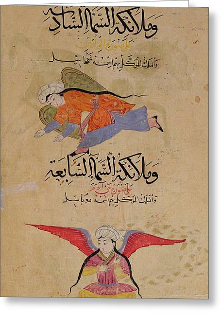 Ms E-7 Fol.39b Head Of The Angels Of The Sixth Sky And The Head Of The Angels Of The Seventh Sky Greeting Card by Islamic School
