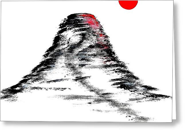 Mt Fuji Sun Burst Painting Greeting Card