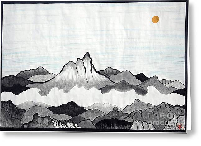Mt. Himang Greeting Card