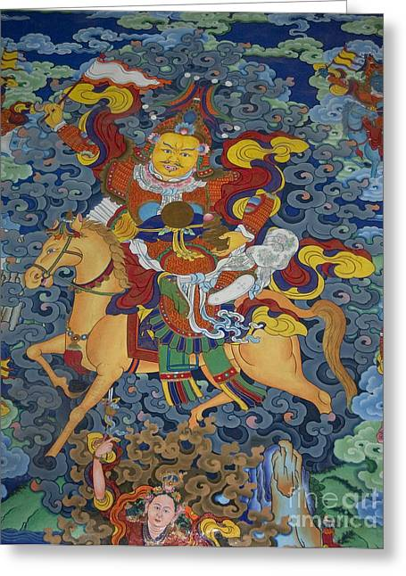 Mural Of Ling Kesar - Litang Chode Monastery Greeting Card by Craig Lovell