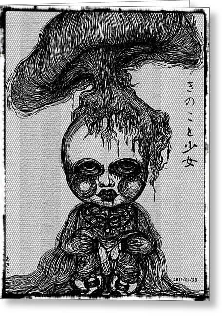 Mushroom And Girl Greeting Card by Akiko Okabe