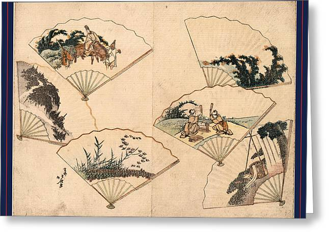 Mutamagawa Senmen Harimaze Greeting Card by Hokusai, Katsushika (1760-1849), Japanese