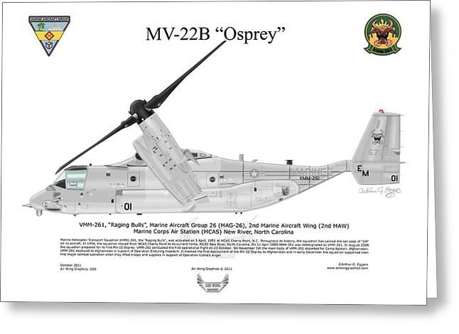Mv-22b 6732 Vmm-261 Greeting Card