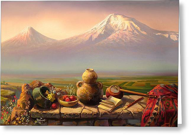 My Armenia On Shoulders Of The Father Greeting Card by Meruzhan Khachatryan