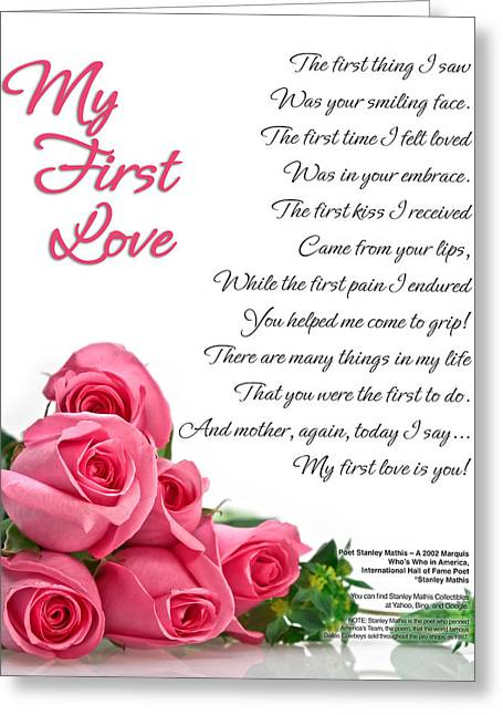 My First Love Poetry Art Print Greeting Card by Stanley Mathis