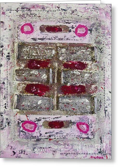 My Jewel Greeting Card by Mini Arora