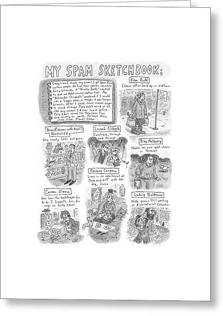 My Spam Sketchbook Greeting Card by Roz Chast