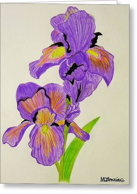 My Sweet Iris Greeting Card