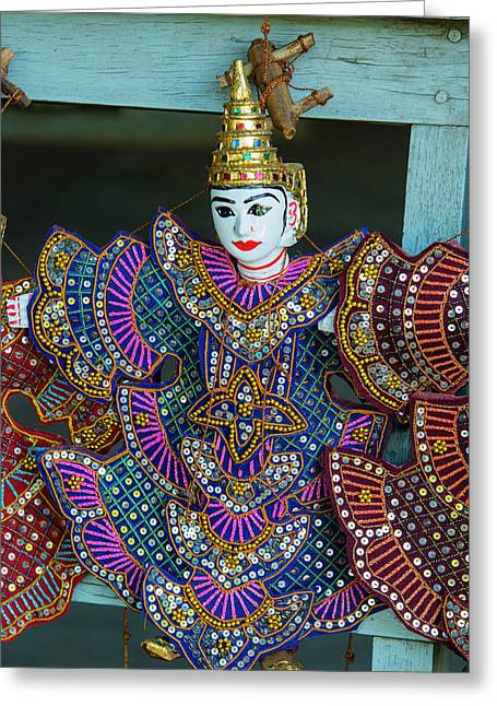 Myanmar Mandalay Mingun Puppet For Sale Greeting Card by Inger Hogstrom