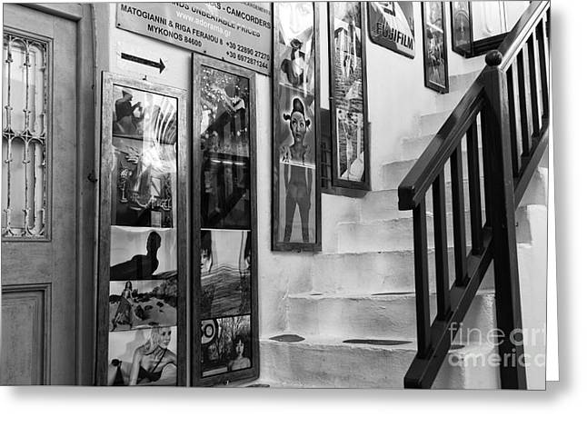 Mykonos Art On The Stairs Mono Greeting Card