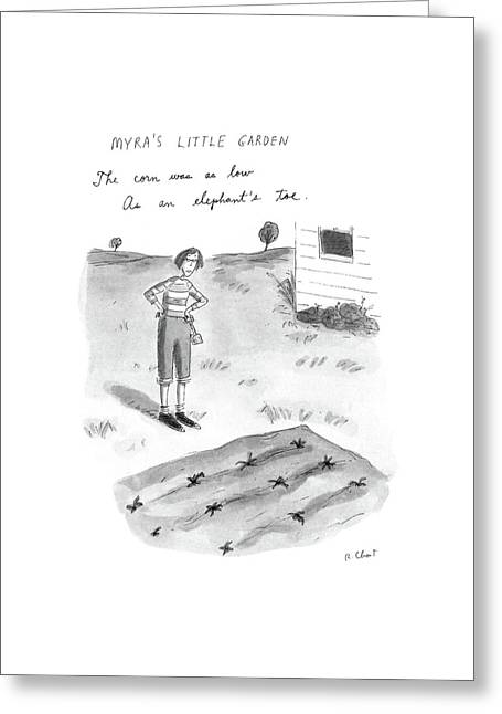 Myra's Little Garden Greeting Card by Roz Chast