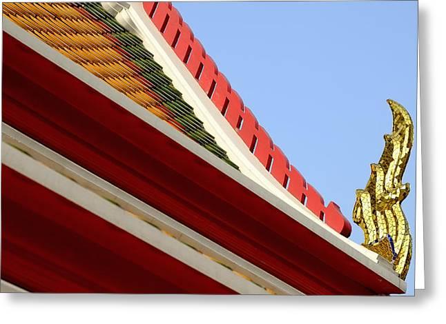 Naga Roof Greeting Card