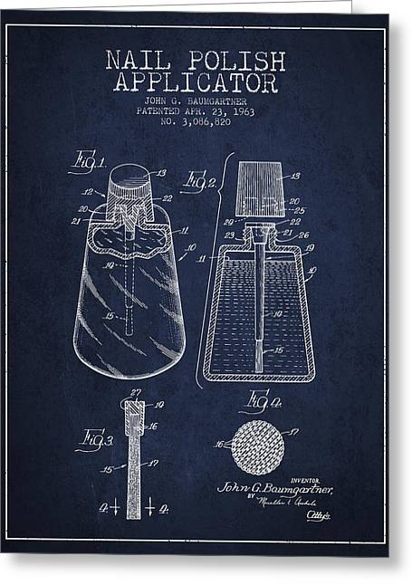 Nail Polish Applicator Patent From 1963 - Navy Blue Greeting Card by Aged Pixel