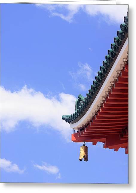 Narita Jinja (shrine Greeting Card by Paul Dymond