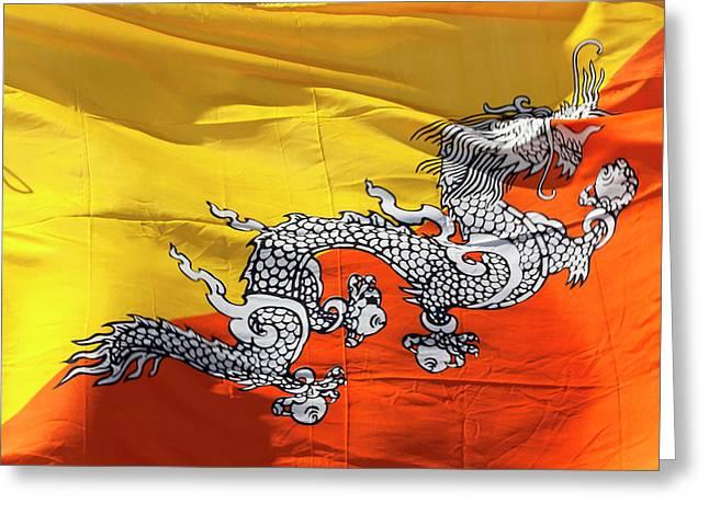 National Flag Of Bhutan Greeting Card by Peter Adams