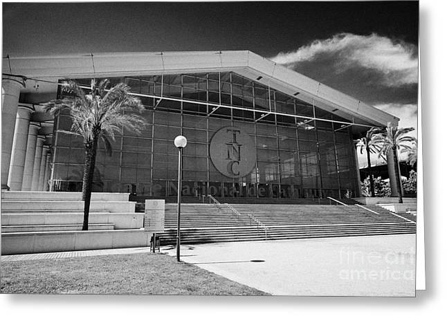 National Theatre Of Catalonia Barcelona Catalonia Spain Greeting Card