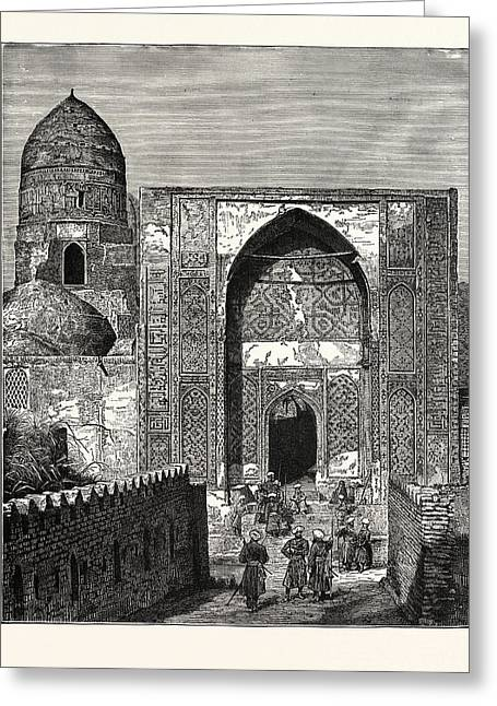 Native Police At The Gate Of The Mosque Of Shah Zindeh Greeting Card