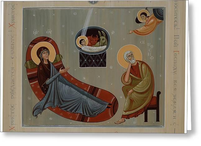 Nativity Of Christ  Greeting Card by Phil Davydov and Olga  Shalamova