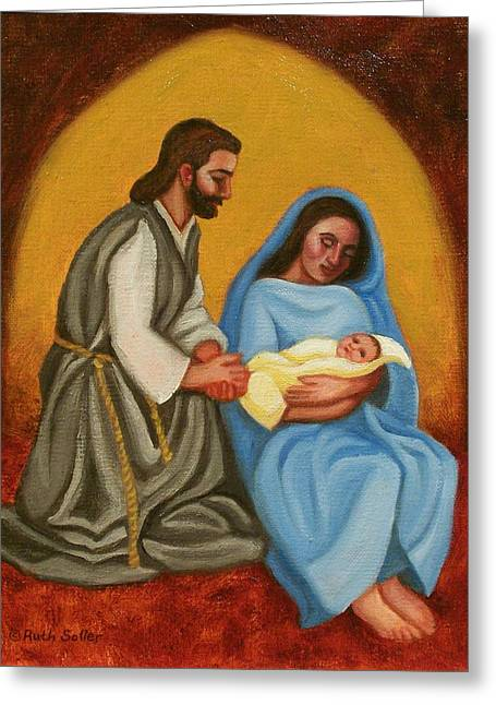 Nativity Scene Greeting Card