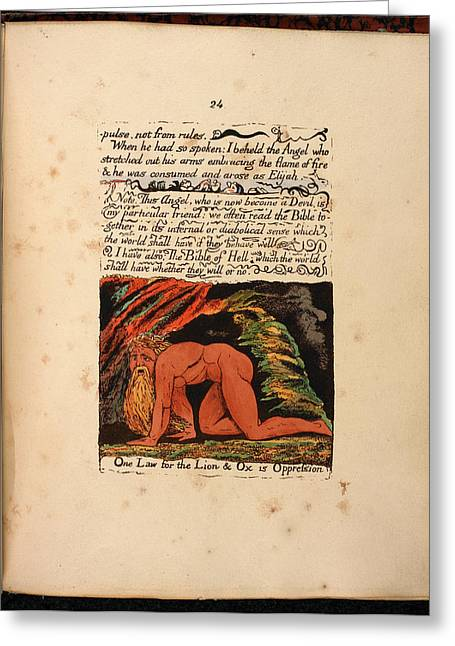 Nebuchadnezzar Greeting Card by British Library