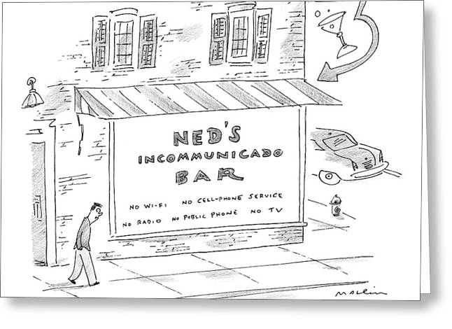 Ned's Incommunicado Bar Advertises A Lack Greeting Card