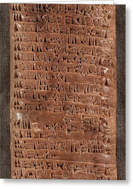 Neo-sumerian Clay Tablet Greeting Card
