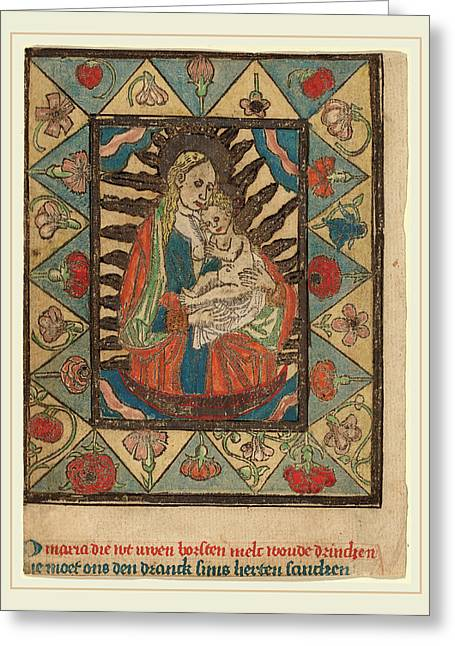 Netherlandish 15th Century, The Madonna And Child Greeting Card by Litz Collection