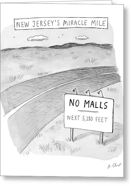 New Jersey's Miracle Mile Greeting Card