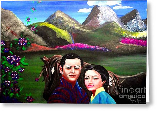 New King And Queen Of Bhutan Greeting Card