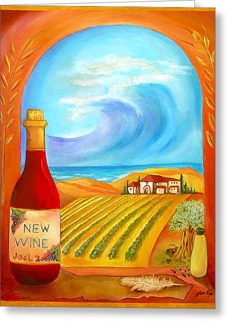 New Wine  Joel 2 Greeting Card