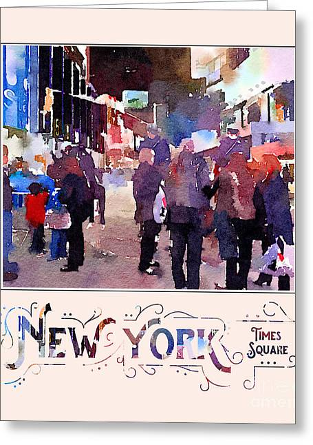 New York City Mounted Police Officers Digital Watercolor Greeting Card