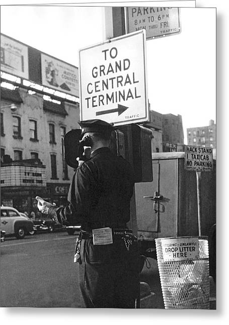 New York City Policeman Greeting Card