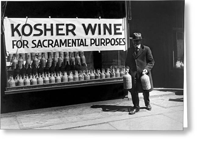 New York Kosher Wine For Sale Greeting Card