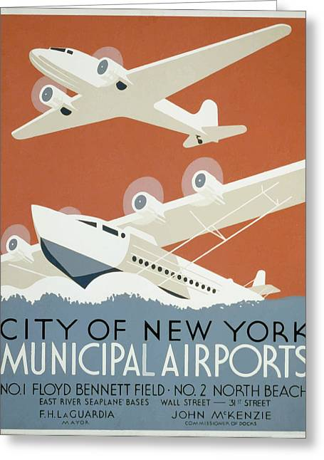 New York Municipal Airport Greeting Card