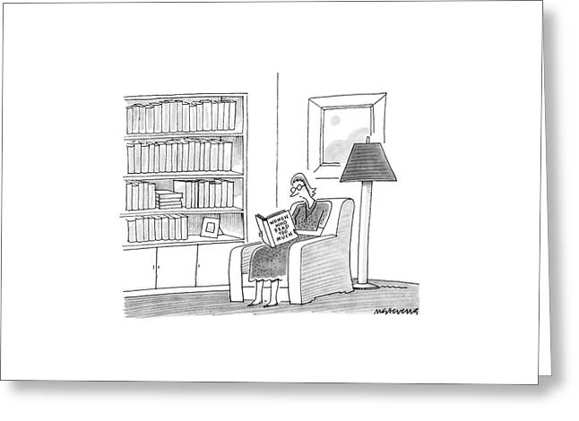 New Yorker April 11th, 1988 Greeting Card by Mick Stevens