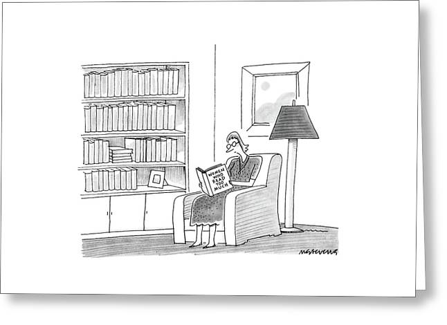 New Yorker April 11th, 1988 Greeting Card