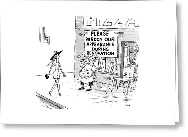 New Yorker April 15th, 1991 Greeting Card