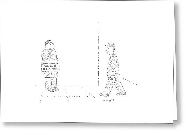 New Yorker April 16th, 1979 Greeting Card by Robert Mankoff