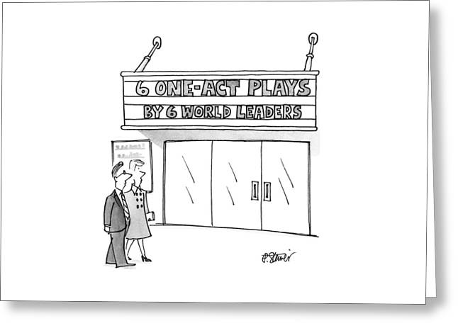 New Yorker April 16th, 1990 Greeting Card