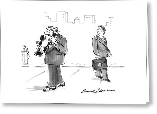 New Yorker April 19th, 1993 Greeting Card