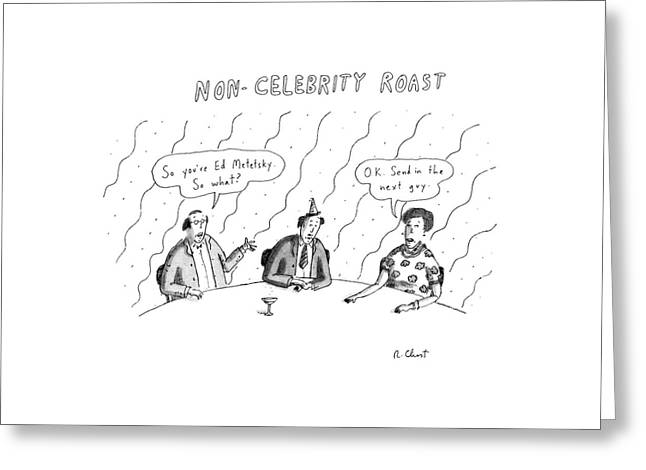 New Yorker April 20th, 1987 Greeting Card by Roz Chast