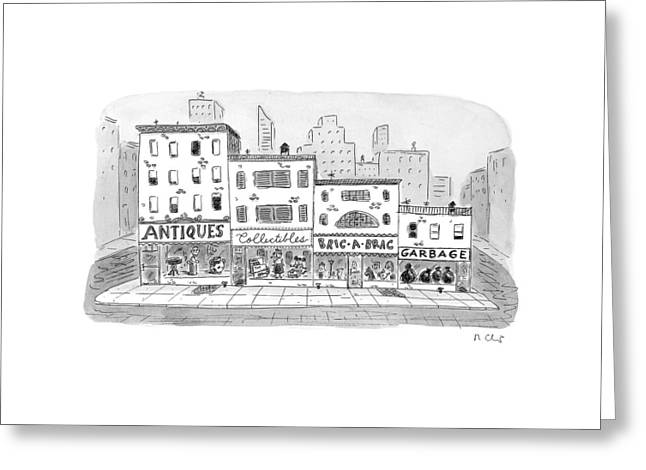New Yorker April 20th, 1998 Greeting Card by Roz Chast