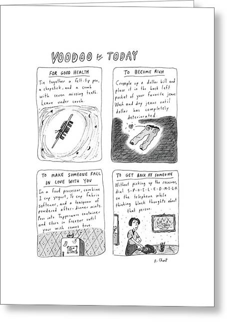 New Yorker April 21st, 1986 Greeting Card by Roz Chast